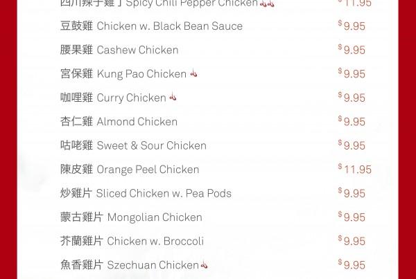 menu_final