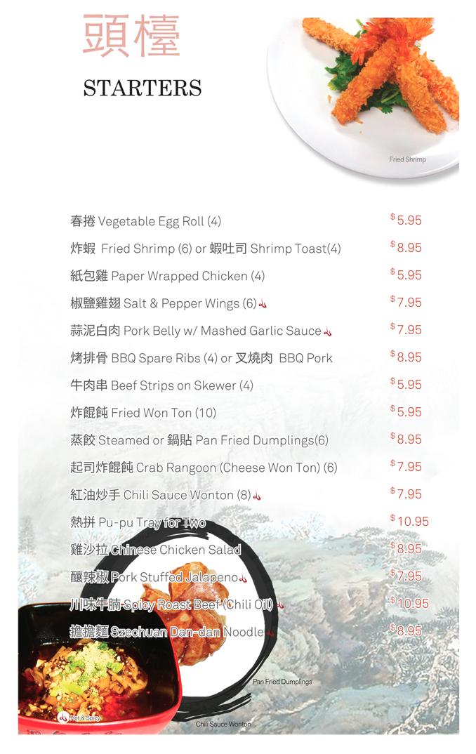 Chinese Food Big Bear Ca